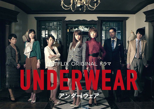 underwear_zpsm3ml76su